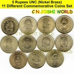 51 Different Very Rare Copper Nickel 1 + 2 + 5 Rupees Commemorative Coins Set