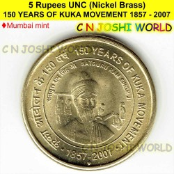 150 YEARS OF KUKA MOVEMENT 1857-2007 NICKEL-BRASS (Mumbai) Rs 5 UNC # 1 Coin Mumbai Mint