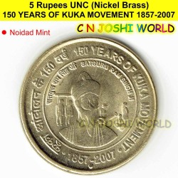 150 YEARS OF KUKA MOVEMENT 1857-2007 NICKEL-BRASS (Mumbai) Rs 5 UNC # 1 Coin Noida Mint