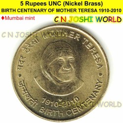 BIRTH CENTENARY OF MOTHER TERESA 1910-2010 Nickel-Brass Rs 5 UNC # 1Coin