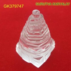 68 CT Natural Crystal Shree Yantra | Sphatik Shri Yantra | Shree Maha Laxmi Yantra
