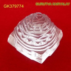 71.35 CT Natural Crystal Shree Yantra | Sphatik Shri Yantra | Shree Maha Laxmi Yantra