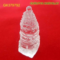 72 CT Natural Crystal Shree Yantra | Sphatik Shri Yantra | Shree Maha Laxmi Yantra