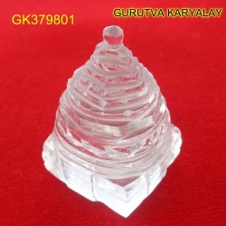 81 CT Natural Crystal Shree Yantra | Sphatik Shri Yantra | Shree Maha Laxmi Yantra