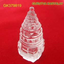 102 CT Natural Crystal Shree Yantra | Sphatik Shri Yantra | Shree Maha Laxmi Yantra