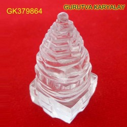 82.3 CT Natural Crystal Shree Yantra | Sphatik Shri Yantra | Shree Maha Laxmi Yantra