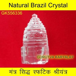 124 CT Natural Crystal Shree Yantra | Sphatik Shri Yantra | Shree Maha Laxmi Yantra