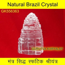 90 CT Natural Crystal Shree Yantra | Sphatik Shri Yantra | Shree Maha Laxmi Yantra