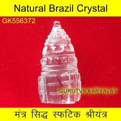 80 CT Natural Crystal Shree Yantra | Sphatik Shri Yantra | Shree Maha Laxmi Yantra