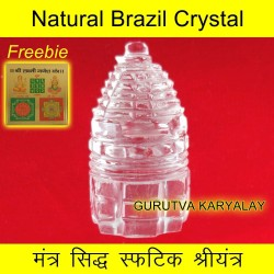83 CT Natural Crystal Shree Yantra | Sphatik Shri Yantra | Shree Maha Laxmi Yantra