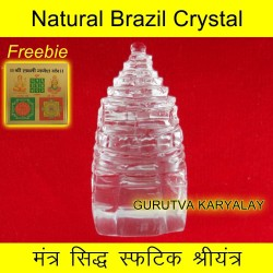 91 CT Natural Crystal Shree Yantra | Sphatik Shri Yantra | Shree Maha Laxmi Yantra