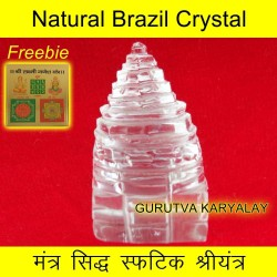 93 CT Natural Crystal Shree Yantra | Sphatik Shri Yantra | Shree Maha Laxmi Yantra