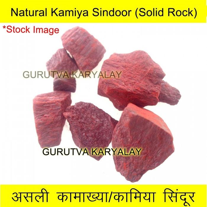 Kamiya Sindoor Kamya Kamakhya Sindur For Wish Fulfilling Protectio &  Prosperity