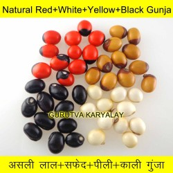 Red+White+Yellow+Black Gunja 11 Pieces x 4 Color