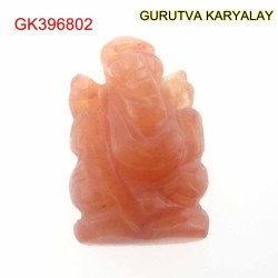 Beautiful Natural Gemstone Ganesha 33.05 CT BEST Ganesh