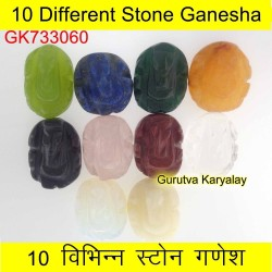 10 Pcs (196 ct) Multi Stone Ganesha