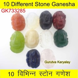 10 Pcs (156 ct) Multi Stone Ganesha