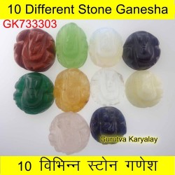 10 Pcs (115 ct) Multi Stone Ganesha