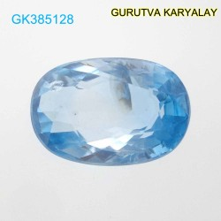 RATTI-6.48 (5.87ct) BLUE ZIRCON