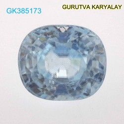 RATTI-6.25 (5.67ct) BLUE ZIRCON