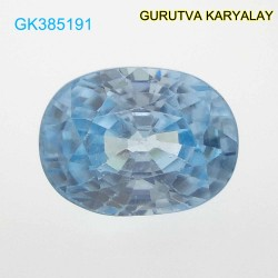 RATTI-6.05 (5.48ct) BLUE ZIRCON