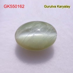 Ratti:8.01(7.25Ct)Chrysoberyl Cats Eye