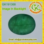 Ratti-4.42(4.00 ct) Natural Green Emerald