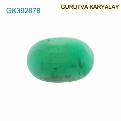 Ratti-4.18 (3.78 CT)  Natural Green Emerald