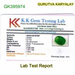 Ratti-5.64 (5.11 CT) Natural Green Emerald