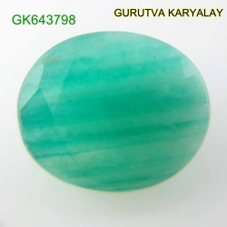 Ratti-4.30 (3.90 CT) Natural Green Emerald