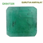 Ratti-10.27 (9.32 CT) Natural Green Emerald