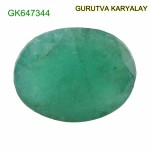 Ratti-12.99 (11.76 CT) Natural Green Emerald