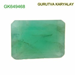Ratti-3.60 (3.26 CT) Natural Green Emerald