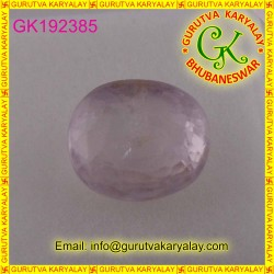 Ratti:6.24(5.65ct) Lab Tested Pink Sapphire‎
