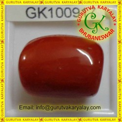Red Coral Ratti-26.62 (24.10 ct) Very Rare Natural Lal Moonga, Munga, Redcora