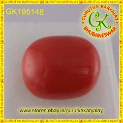 Red Coral Ratti-15.94(14.41ct) Lal Moonga Italian Red Coral Praval Munga