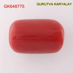 Ratti-17.95(16.25CT) Italian Red Coral