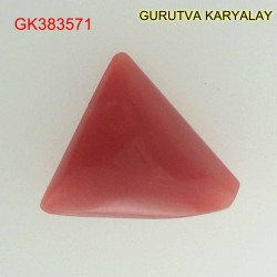 Ratti-2.25 (2.04 CT) Red Coral Lal Moonga