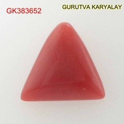 Ratti-2.18 (1.97 CT) Red Coral Lal Moonga