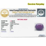 Ratti:12.43(11.25ct)  Natural Ruby (Manik)