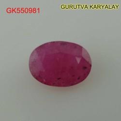 Ratti:6.94(6.30ct) Natural Ruby (Manik)