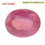 Ratti-4.75 (4.30ct) Natural Ruby (Manik)