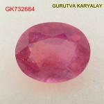 Ratti-4.75 (4.30ct) Natural Ruby (Manik)