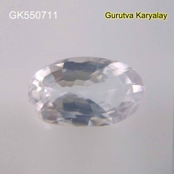 Ratti-4.60(4.19ct) Real White Zircon