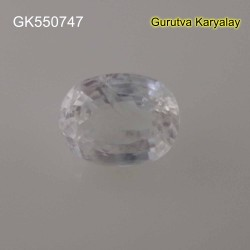 Ratti-4.69(4.26ct) Real White Zircon