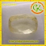 Yellow Sapphire Ratti:14.41(13.06ct) Premium Quality Untreated & Unheated Pukhraj