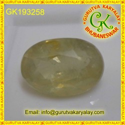 Yellow Sapphire Ratti:10.72(9.70ct) Lab Tested Untreated & Unheated Pukhraj