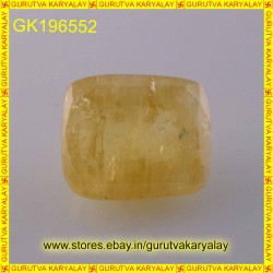 Yellow Sapphire Ratti:11.16 (10.10ct) Gov.Lab Tested Untreated & Unheated Pukhraj