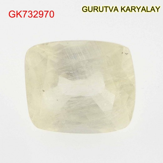 Ratti-8.79 (7.96CT) Yellow Sapphire Pukhraj Exclusive Collection