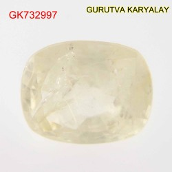Ratti-6.12 (5.54 CT) Yellow Sapphire Pukhraj Exclusive Collection